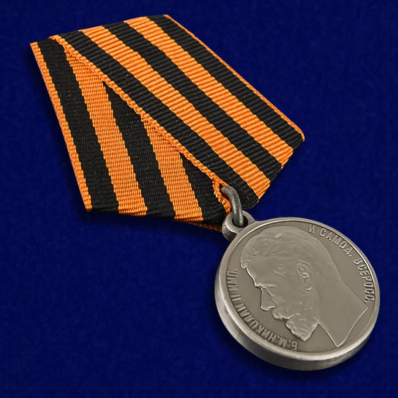 """Медаль """"За храбрость"""" 3 степени (Николай 2) по лучшей цене"""