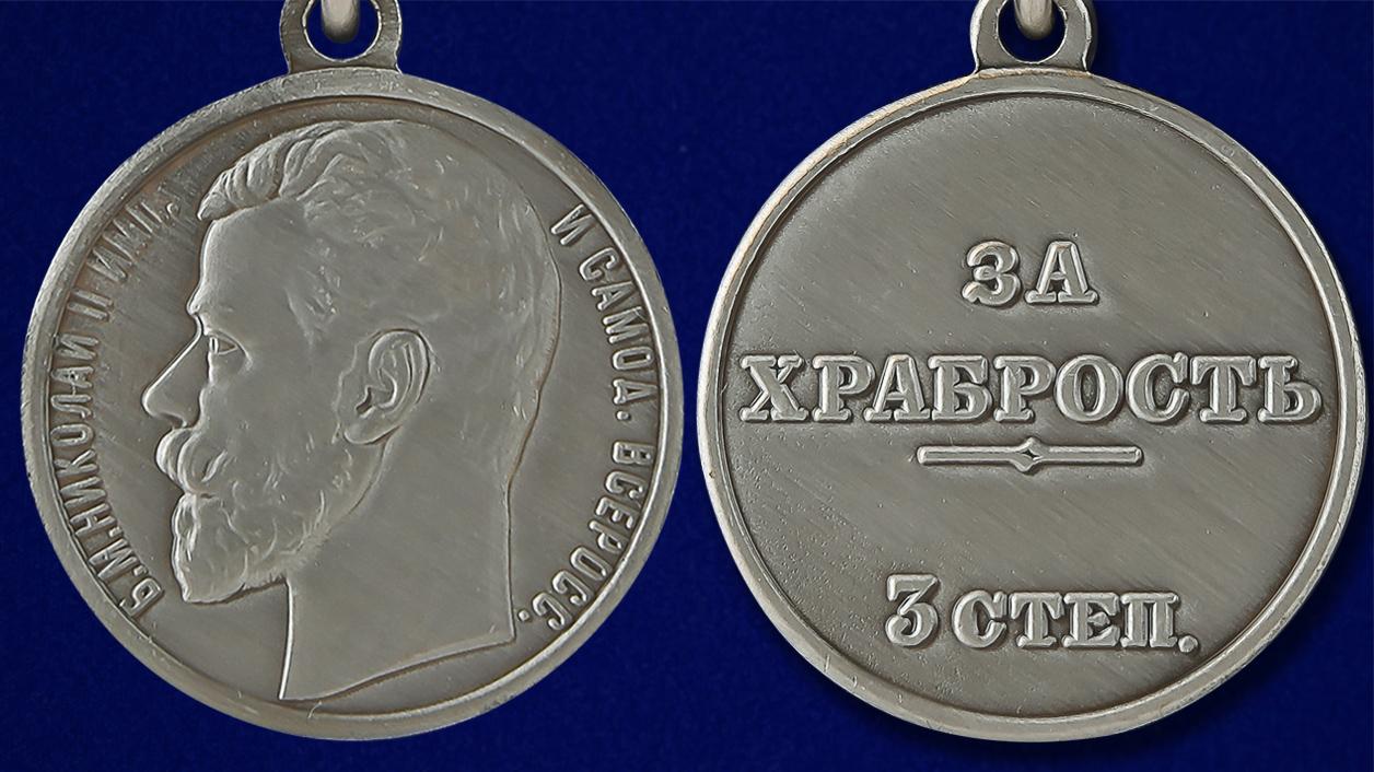 """Медаль """"За храбрость"""" 3 степени (Николай 2) - аверс и реверс"""