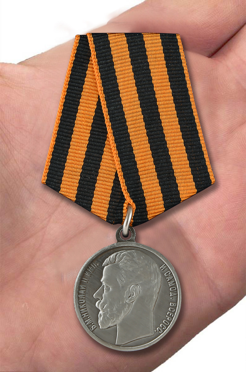 """Медаль """"За храбрость"""" 3 степени (Николай 2) высокого качества"""