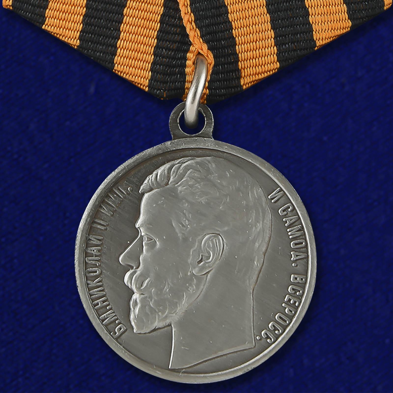 Георгиевская медаль «За храбрость» 4 степени (Николай 2)