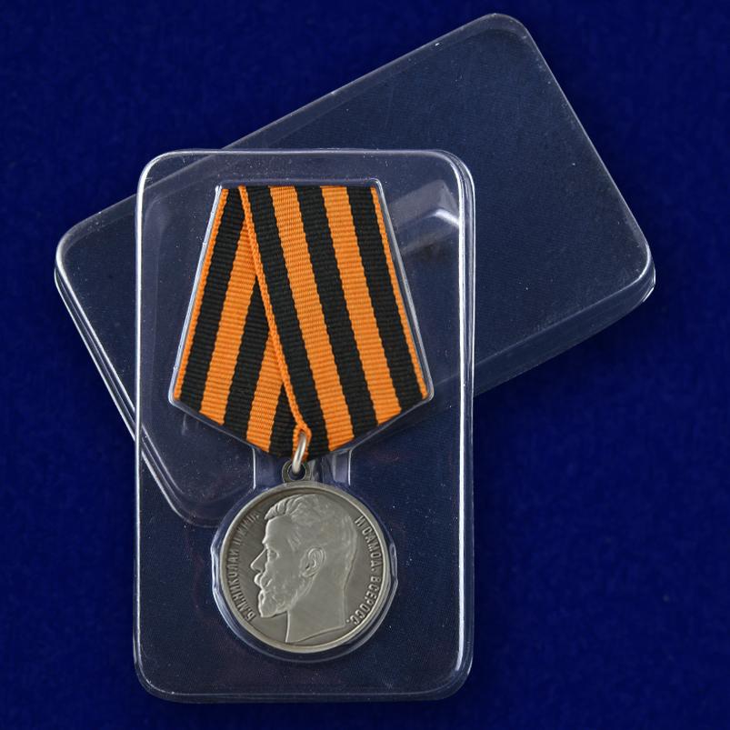 """Медаль """"За храбрость"""" 4 степени (Николай 2) с доставкой"""
