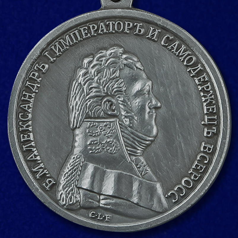 Купить награды Царской России