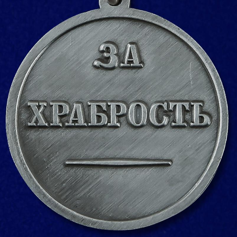 """Купить медаль """"За храбрость"""" Александр I"""
