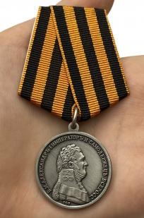 """Медаль """"За храбрость"""" Александр I в Военпро"""