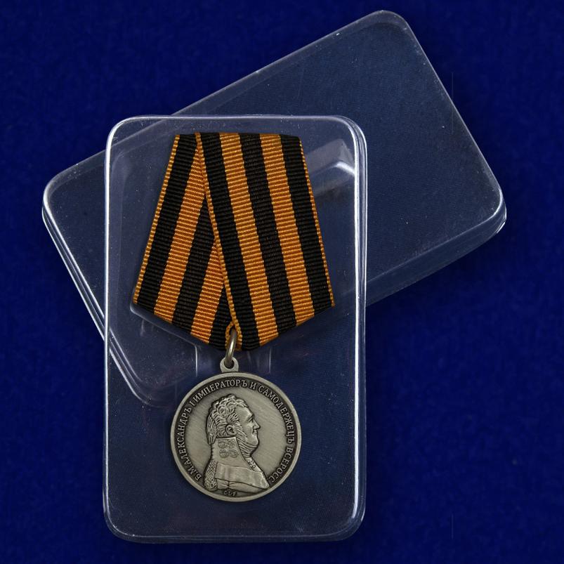 """Медаль """"За храбрость"""" Александр I с доставкой"""
