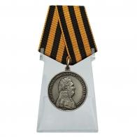 Медаль За храбрость Александр I на подставке