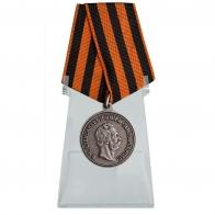 Медаль За храбрость Александр II на подставке
