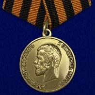 """Медаль """"За храбрость"""" Николай 2"""