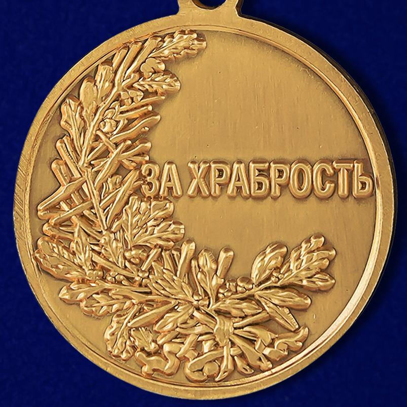 Медаль «За храбрость» Николай 2 высокого качества