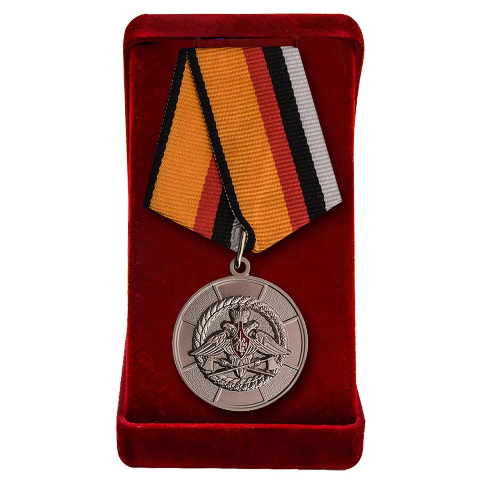 """Медаль """"За инженерное обеспечение"""" купить в Военпро"""
