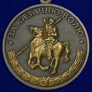 """Медаль """"За казачью волю""""-оборотная сторона"""