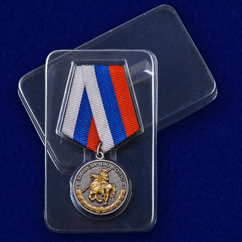 """Медаль """"За казачью волю"""" в футляре"""