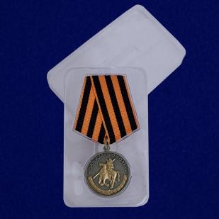 Медаль За казачью волю - в пластиковом футляре