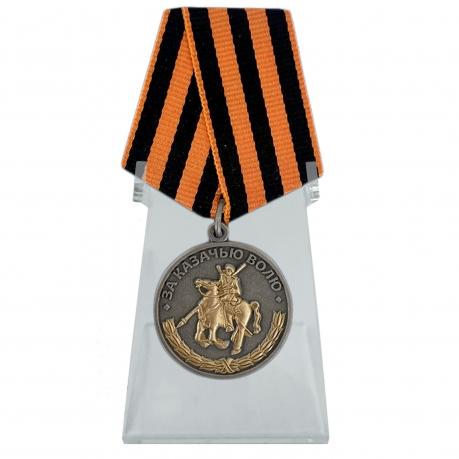 Медаль За казачью волю на подставке