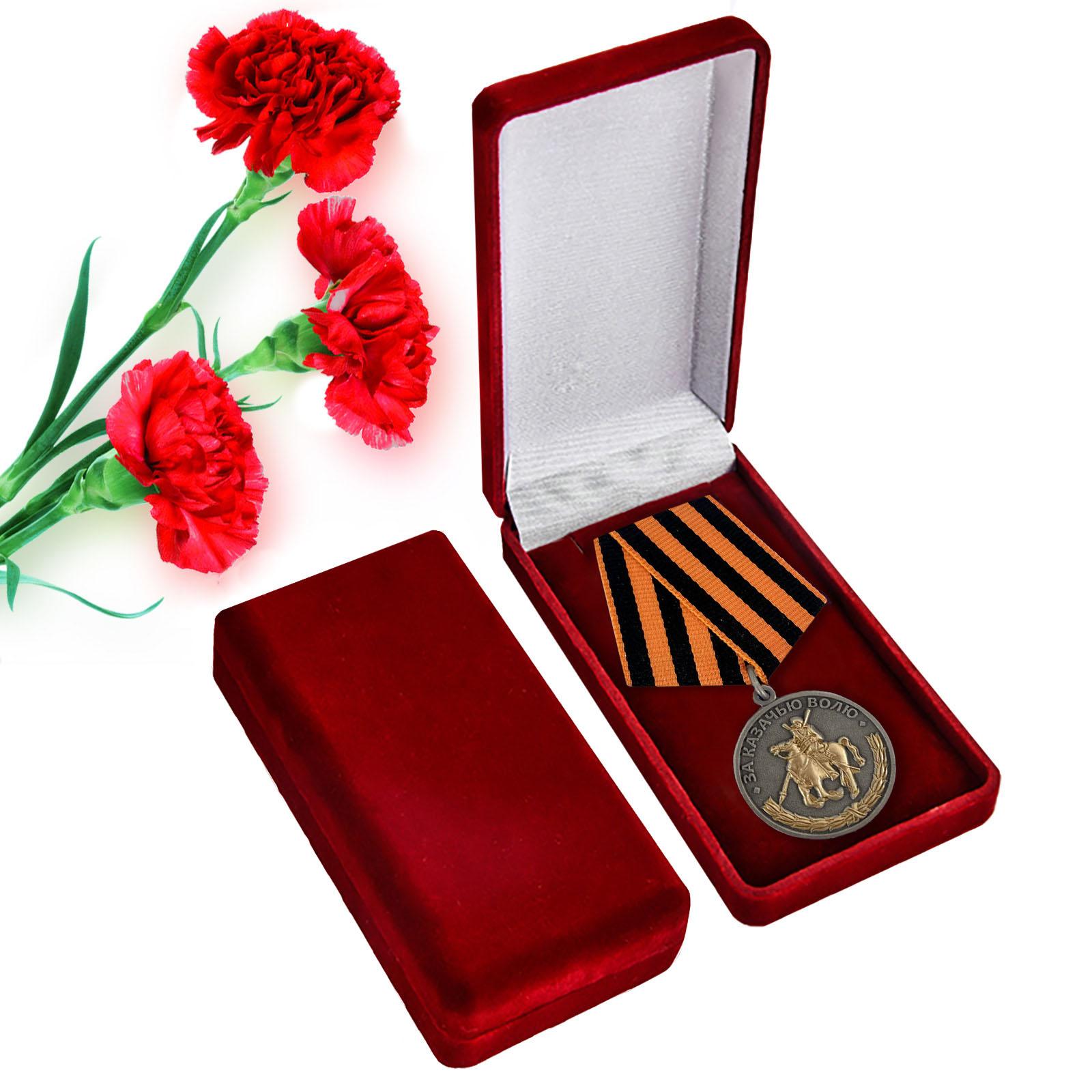 """Медаль """"За казачью волю"""" в бархатистом футляре"""