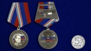 """Памятная медаль """"За Крым-2014"""" - сравнительный вид"""