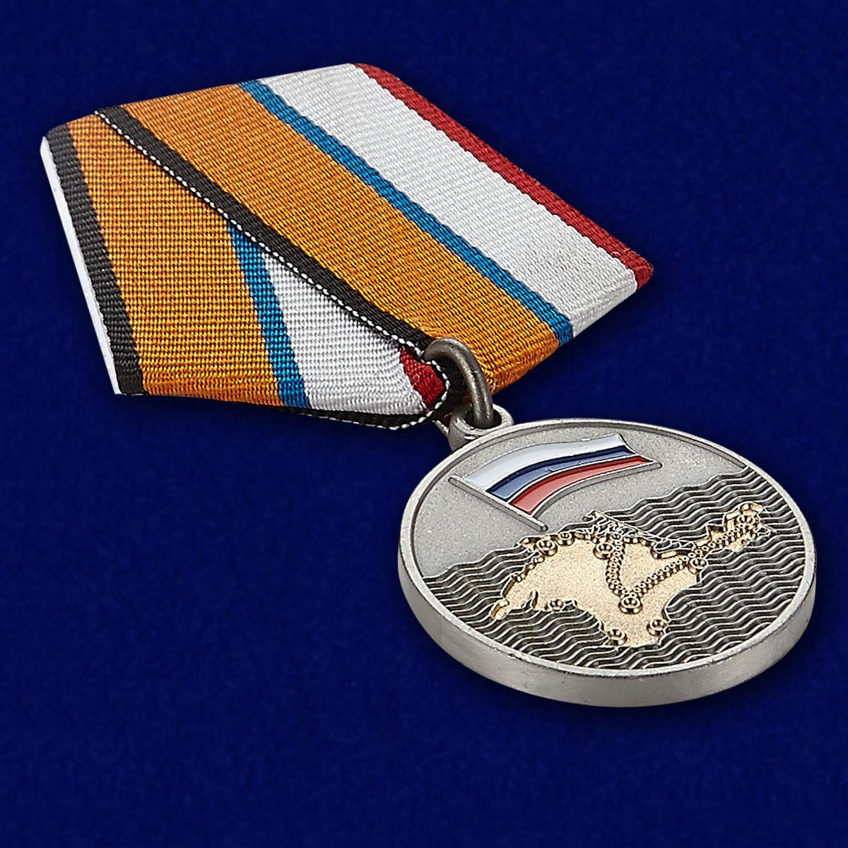 Медаль «За Крымский поход казаков 2014» - вид под углом