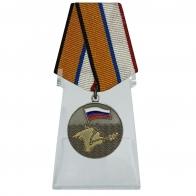 Медаль За Крымский поход казаков на подставке