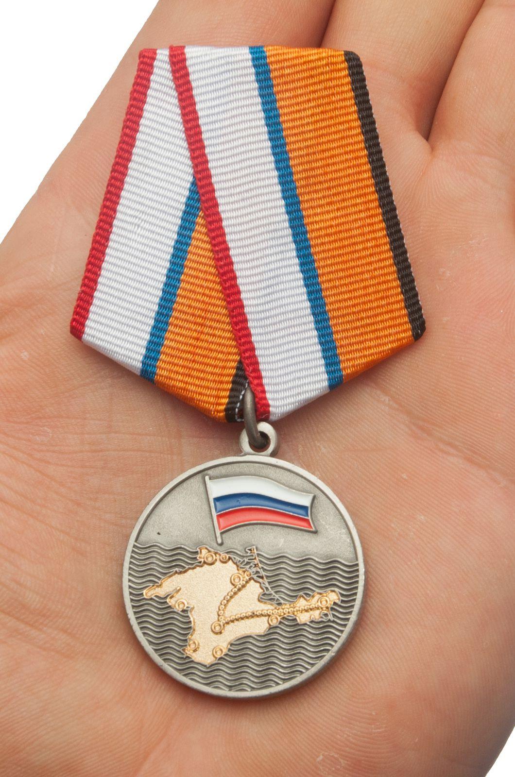 Медаль За Крымский поход казаков России - на ладони