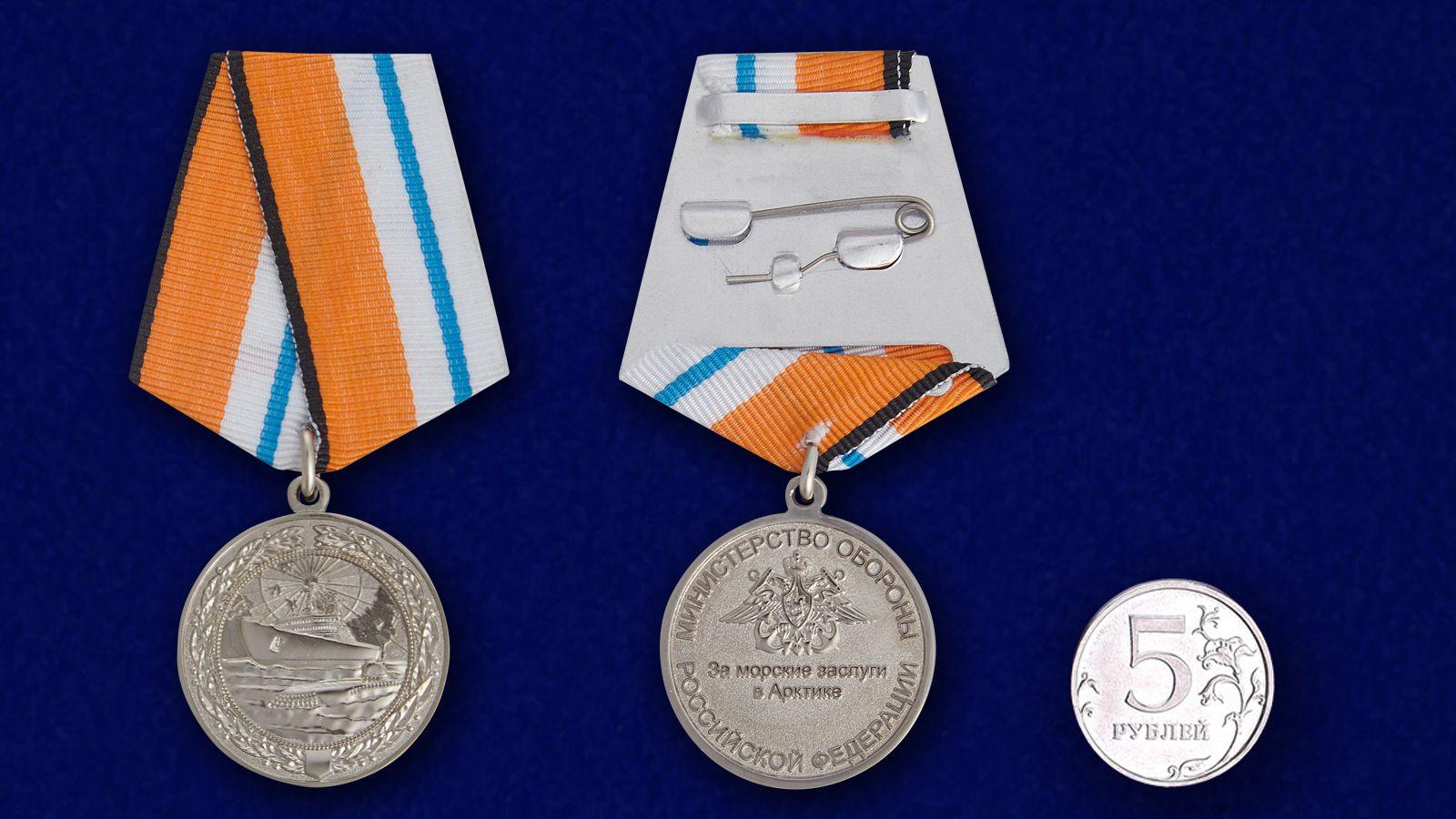 """Медаль """"За морские заслуги в Арктике"""" - сравнительный размер"""
