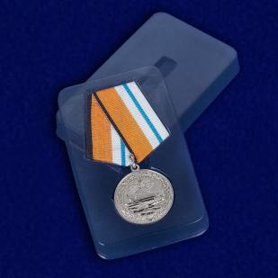 "Медаль ""За морские заслуги в Арктике"" - в футляре"