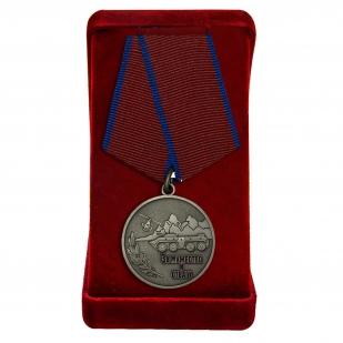 """Медаль """"За мужество и отвагу"""" (Антитеррор) в футляре"""