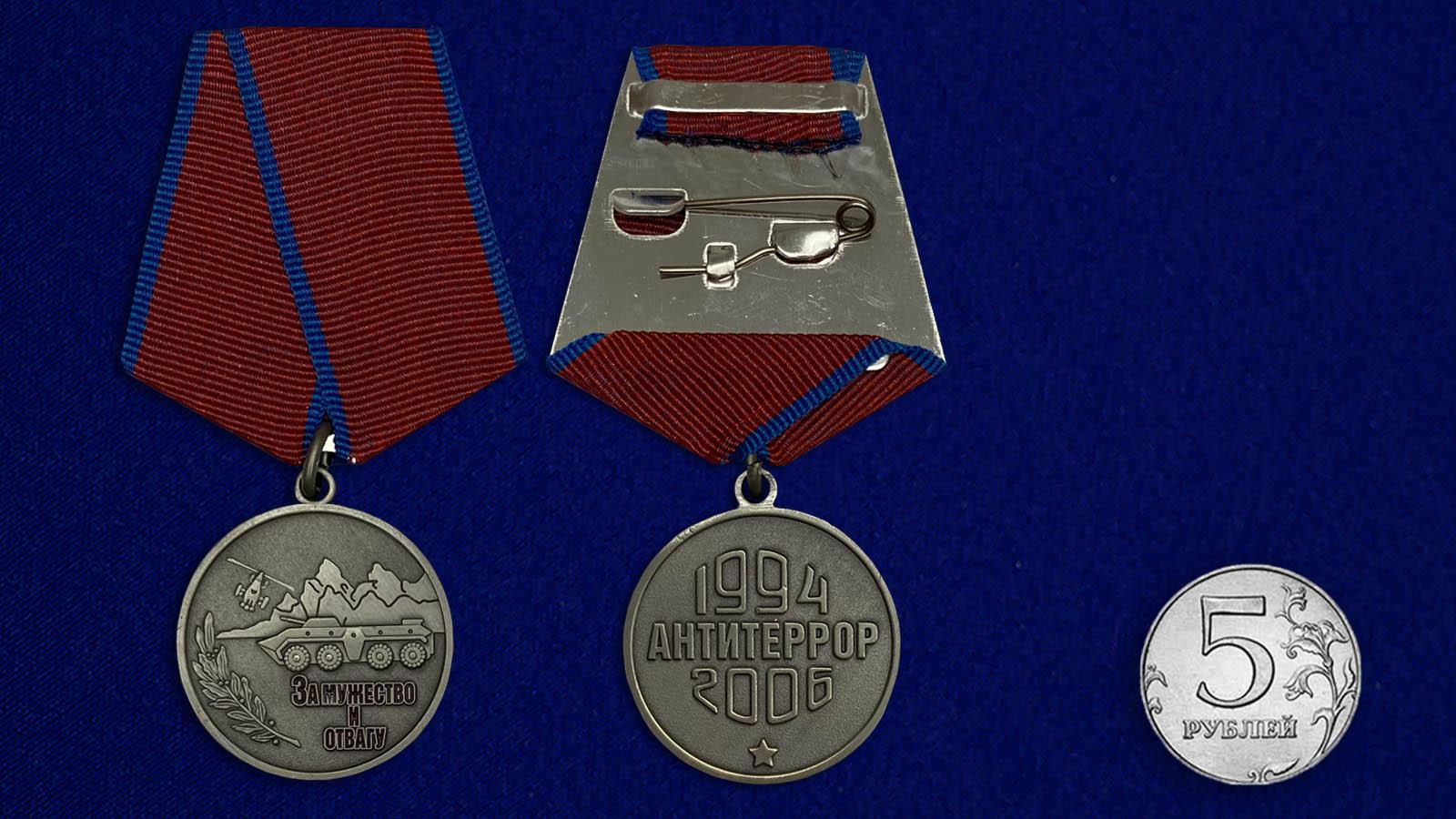 Медаль За мужество и отвагу - сравнительный размер