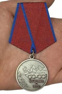 "Медаль ""За мужество и отвагу"" - вид на ладони"