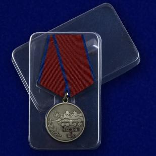 Медаль За мужество и отвагу - в пластиковом футляре