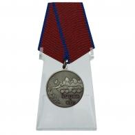 Медаль За мужество и отвагу на подставке