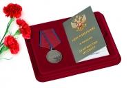 Медаль За мужество и отвагу в футляре с удостоверением