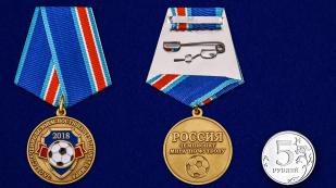 """Медаль """"За обеспечение безопасности на чемпионате мира"""" - сравнительный вид"""