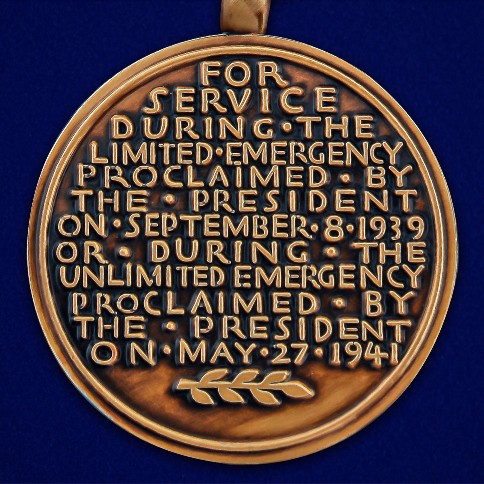 Медаль За оборону Америки - по лучшей цене