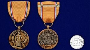 Медаль За оборону Америки - сравнительный размер