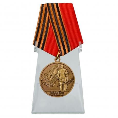Медаль За оборону Иловайска на подставке