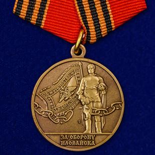 """Купить медаль """"За оборону Иловайска"""" в наградном футляре"""