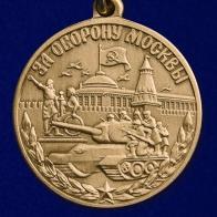Реплики орденов и медалей СССР (ВОВ)