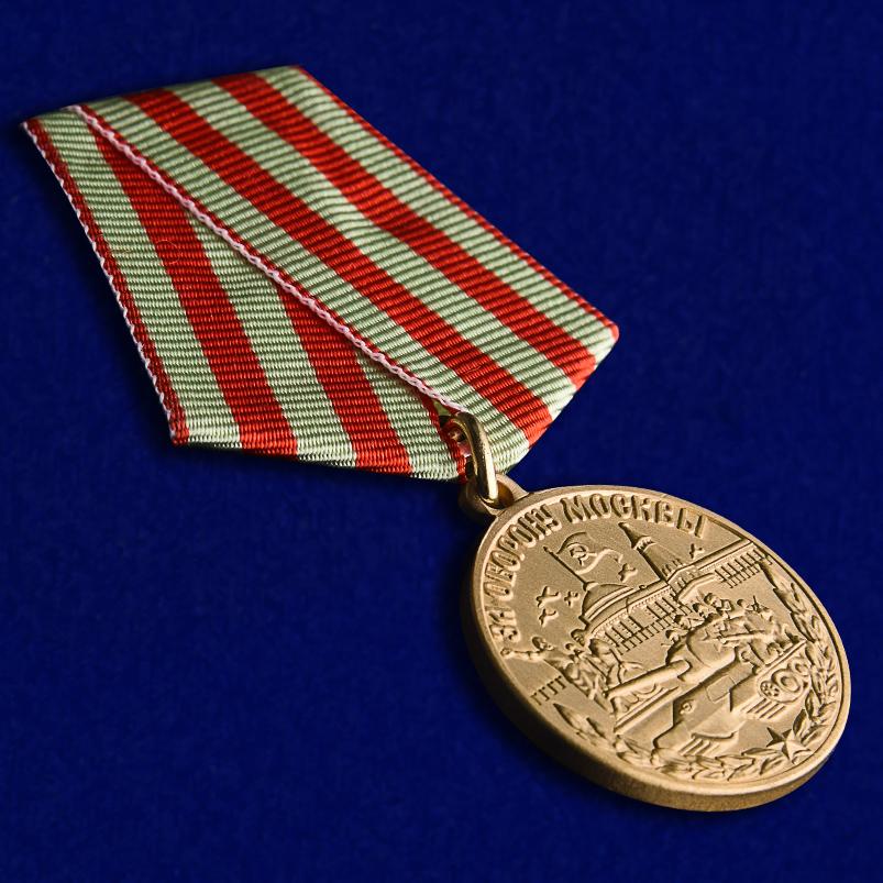"""Качественная копия медали """"За оборону Москвы"""" в военторге Военпро"""