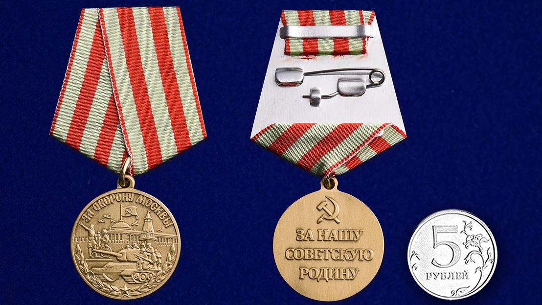 """Внешний вид медали """"За оборону Москвы"""" с колодкой"""