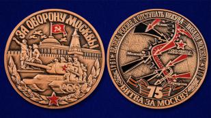"""Медаль """"За оборону Москвы"""" (настольная) - аверс и реверс"""
