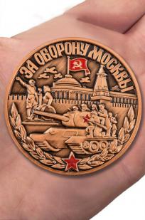 """Медаль """"За оборону Москвы"""" (настольная) с доставкой"""