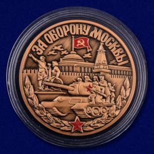 """Медаль """"За оборону Москвы"""" (настольная) высокого качества"""