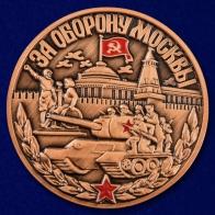 """Медаль """"75 лет битвы за Москву"""" (настольная)"""
