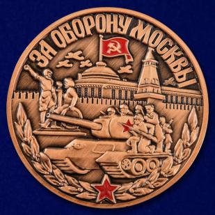 Настольная медаль За оборону Москвы