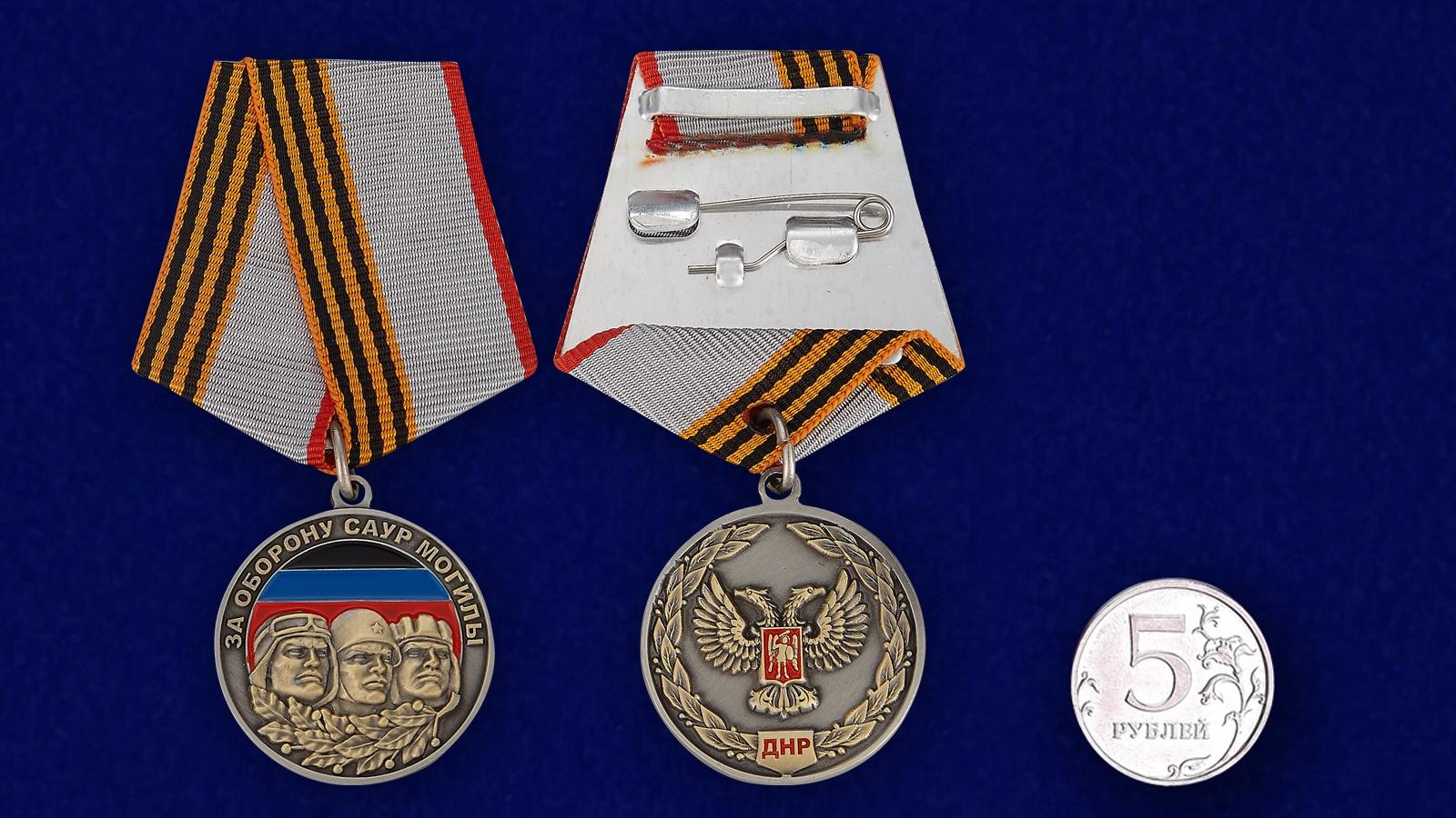 """Медаль """"За оборону Саур-Могилы"""" - сравнительный размер"""