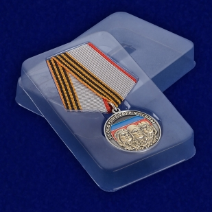 Медаль За оборону Саур-Могилы ДНР - в пластиковом футляре