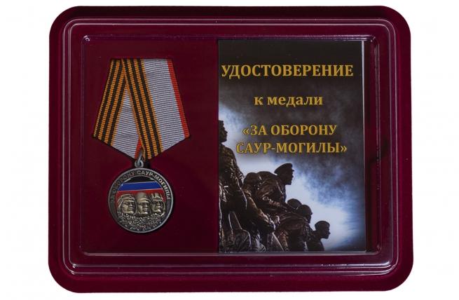 Медаль За оборону Саур-Могилы ДНР