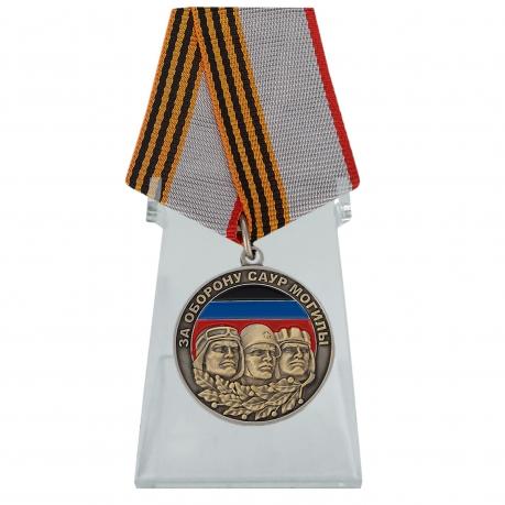 Медаль За оборону Саур-Могилы на подставке