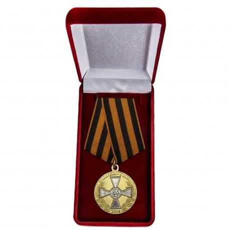 """Медаль """"За оборону Славянска"""" купить в Военпро"""