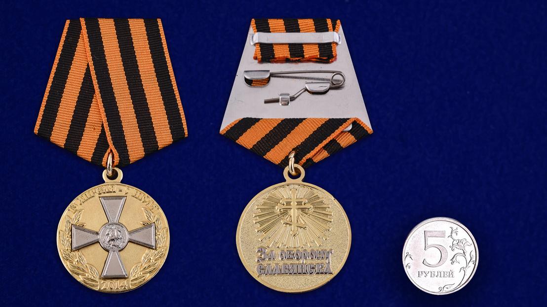 """Медаль """"За оборону Славянска"""" - сравнительный размер"""